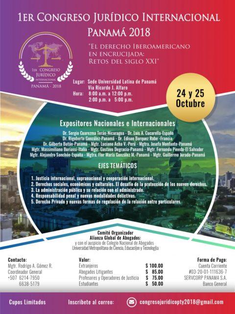 1er Congreso Jurídico  Internacional Panamá 2018