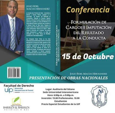 Presentación de Obras Jurídicas Nacionales