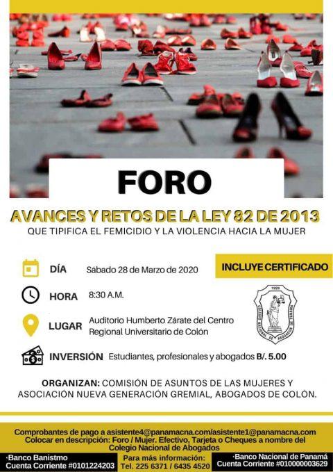 FORO: AVANCES Y RETOS DE LA LEY 82 DE 2013