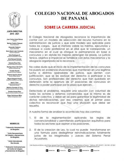 COMUNICADO: SOBRE LA CARRERA JUDICIAL
